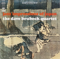 Jazz Impressions of Japan - The Dave Brubeck Quratet