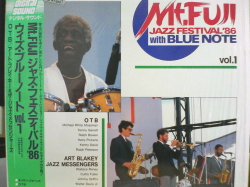 Mt Fuji Jazz Festival with BLUE NOTE Vol.1