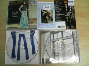 竹内まりや-Denim (初回限定盤)
