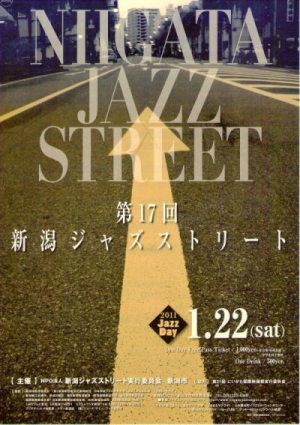 第17回新潟ジャズストリートは、ジャズの日でもある1月22日(土)に開催
